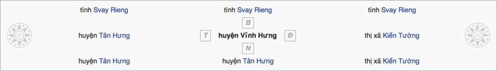Huyện Vĩnh Hưng tỉnh Long An